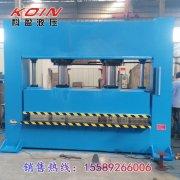 400吨龙门钢板校正液压机(定制