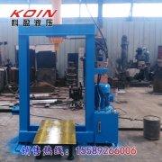 20吨龙门液压机