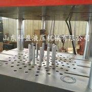 315吨金属成型三梁四柱液压机