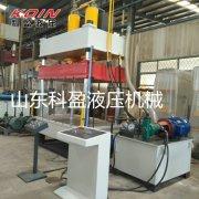 定制型大台面四柱液压机(200吨