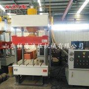 粉末制品成型机(200吨四柱液压