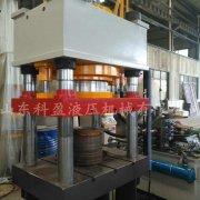 快速型315吨四柱液压机