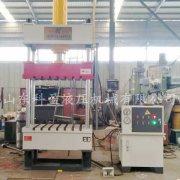 100吨四柱液压机(打包机)