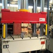 250吨四柱液压机
